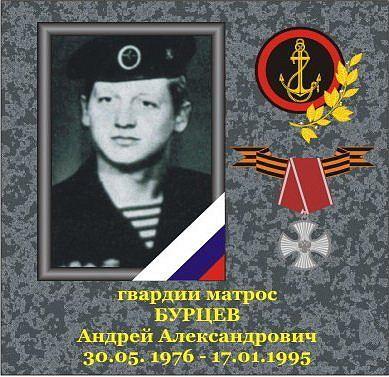 h-1857 Фотографии морских пехотинцев погибших в локальных конфликтах - Независимый проект =Морская Пехота России=