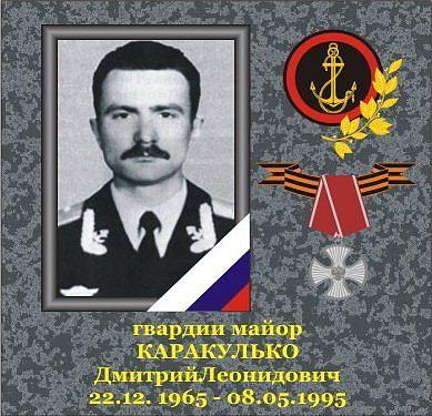h-1858 Фотографии морских пехотинцев погибших в локальных конфликтах - Независимый проект =Морская Пехота России=