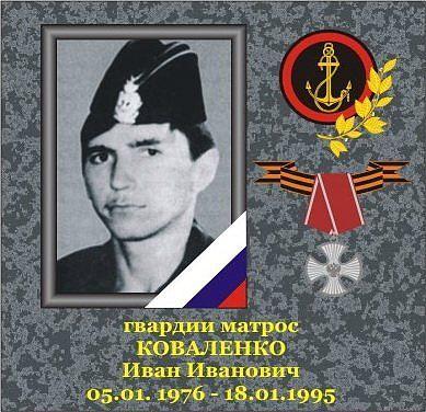 h-1859 Фотографии морских пехотинцев погибших в локальных конфликтах - Независимый проект =Морская Пехота России=