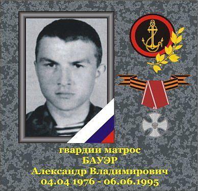 h-1862 Фотографии морских пехотинцев погибших в локальных конфликтах - Независимый проект =Морская Пехота России=