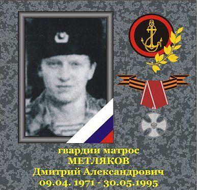 h-1866 Фотографии морских пехотинцев погибших в локальных конфликтах - Независимый проект =Морская Пехота России=