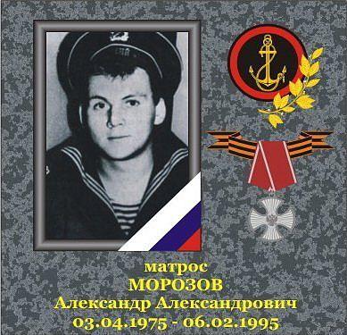 h-1867 Фотографии морских пехотинцев погибших в локальных конфликтах - Независимый проект =Морская Пехота России=