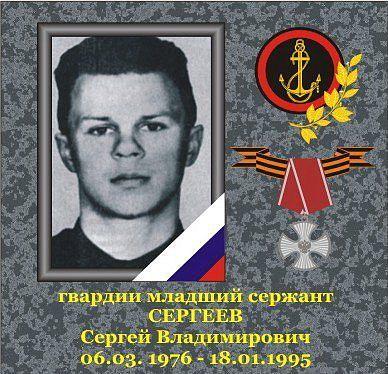 h-1870 Фотографии морских пехотинцев погибших в локальных конфликтах - Независимый проект =Морская Пехота России=