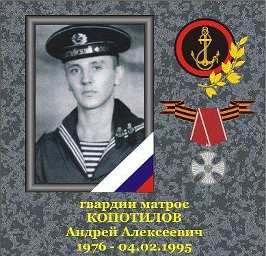 h-1872 Фотографии морских пехотинцев погибших в локальных конфликтах - Независимый проект =Морская Пехота России=