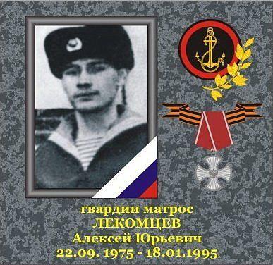 h-1875 Фотографии морских пехотинцев погибших в локальных конфликтах - Независимый проект =Морская Пехота России=