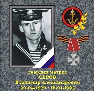 h-1877 Фотографии морских пехотинцев погибших в локальных конфликтах - Независимый проект =Морская Пехота России=