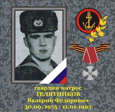 h-1880 Фотографии морских пехотинцев погибших в локальных конфликтах - Независимый проект =Морская Пехота России=