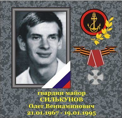 h-1881 Фотографии морских пехотинцев погибших в локальных конфликтах - Независимый проект =Морская Пехота России=