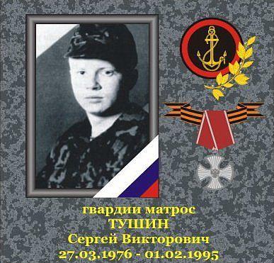 h-1883 Фотографии морских пехотинцев погибших в локальных конфликтах - Независимый проект =Морская Пехота России=