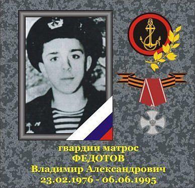 h-1884 Фотографии морских пехотинцев погибших в локальных конфликтах - Независимый проект =Морская Пехота России=