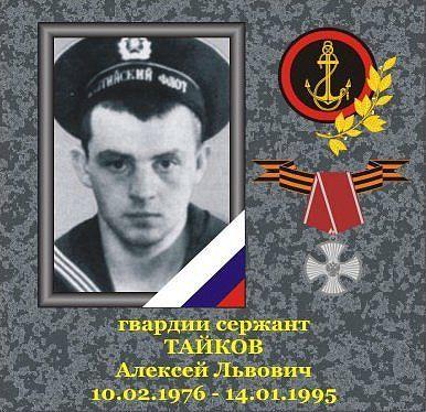 h-1888 Фотографии морских пехотинцев погибших в локальных конфликтах - Независимый проект =Морская Пехота России=