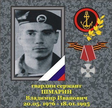 h-1890 Фотографии морских пехотинцев погибших в локальных конфликтах - Независимый проект =Морская Пехота России=