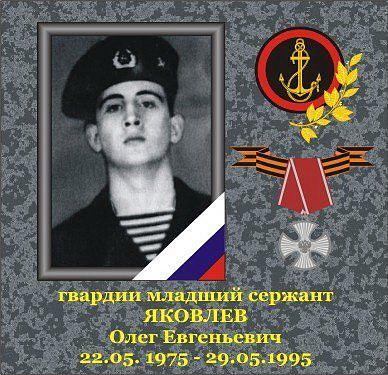 h-1892 Фотографии морских пехотинцев погибших в локальных конфликтах - Независимый проект =Морская Пехота России=