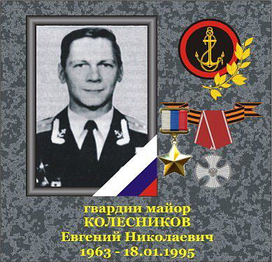 h-1969 Фотографии морских пехотинцев погибших в локальных конфликтах - Независимый проект =Морская Пехота России=