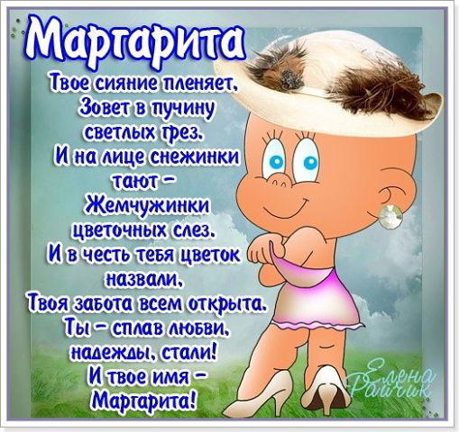 http://content.foto.my.mail.ru/mail/bybnovae/_blogs/i-11755.jpg