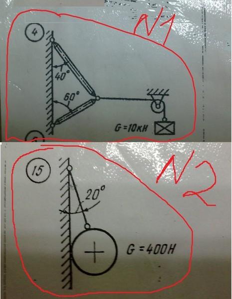 решение задач с корнями n степени
