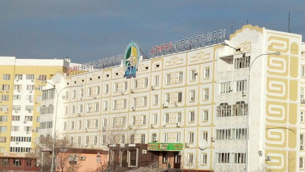 знакомства казахстан атырау forum
