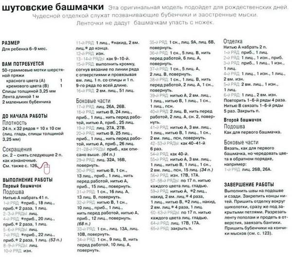 http://foto.mail.ru/mail/chikinkira.08/_forums/i-170.jpg