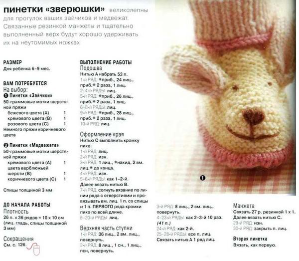 http://foto.mail.ru/mail/chikinkira.08/_forums/i-171.jpg