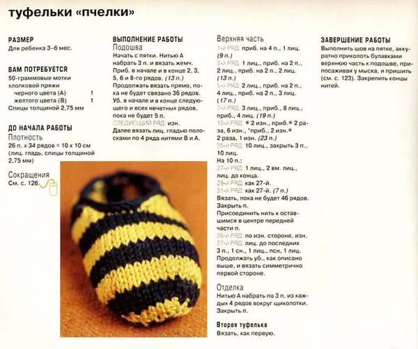http://foto.mail.ru/mail/chikinkira.08/_forums/i-174.jpg