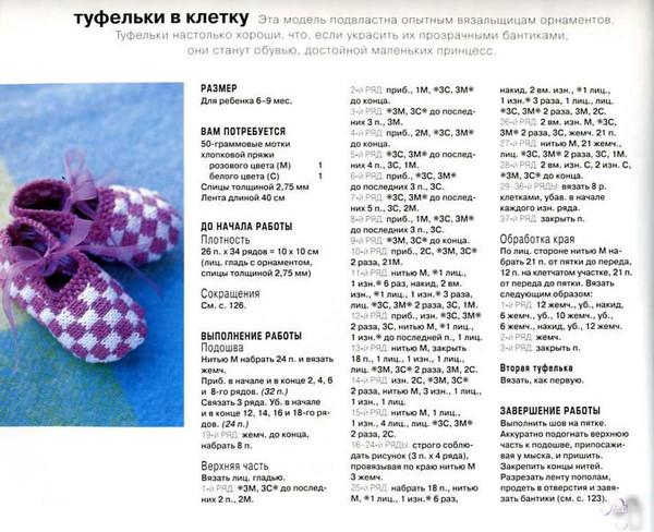http://foto.mail.ru/mail/chikinkira.08/_forums/i-175.jpg
