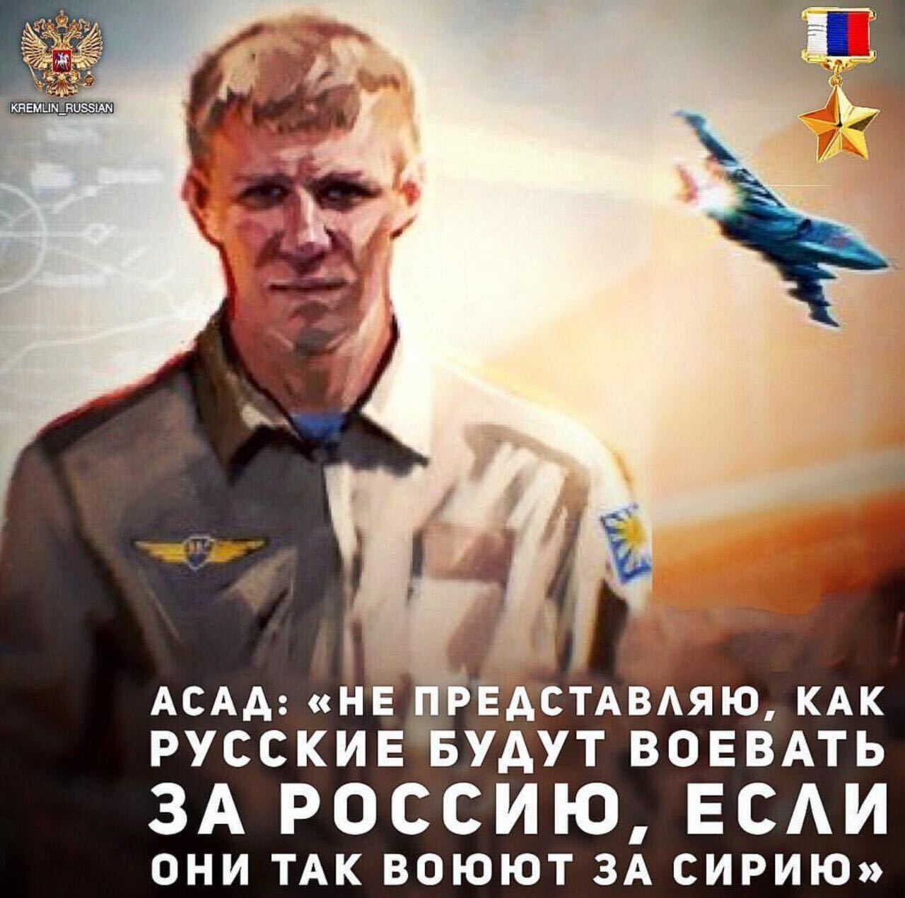 https://content.foto.my.mail.ru/mail/dagurov/1502/h-1504.jpg