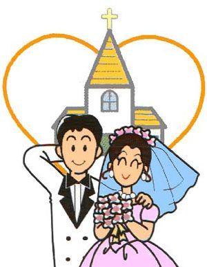 версия знакомства жениха и невесты