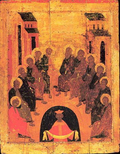 Сошествие Святого Духа на апостолов. XV в. Прохор с Городца