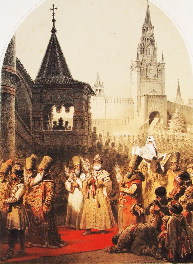 """Совершение обряда """"Шествие на осляти"""" в неделю вай (Вербное воскресенье) в царствование Ивана Грозного"""