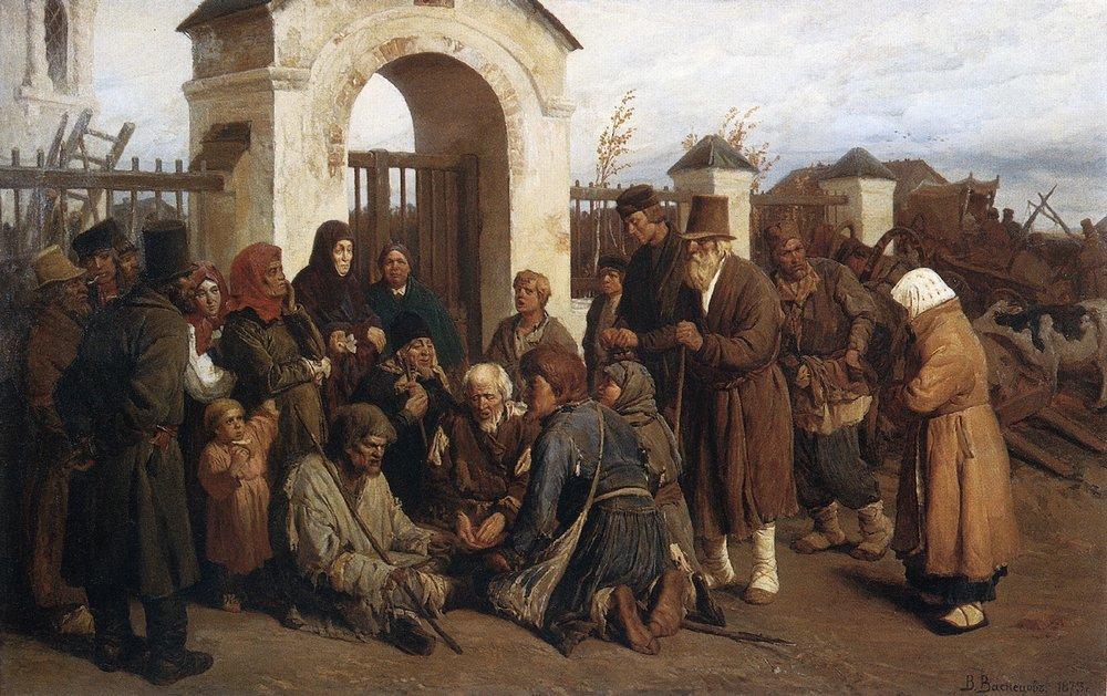 Нищие-певцы (Богомольцы) В. Васнецов