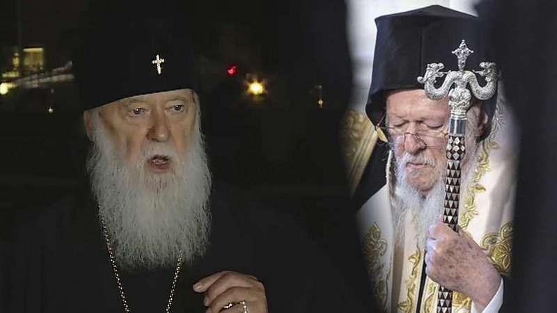Филарет (Денисенко), патриарх Варфоломей