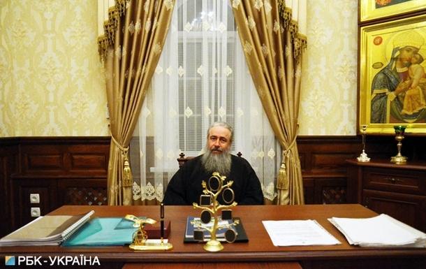Наместник Святогорской лавры митрополит Арсений: Патриарх Варфоломей заигрался в православного Папу