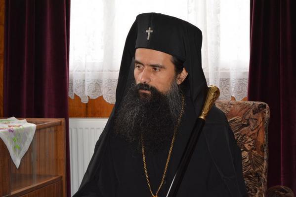 Митрополит Видинский Даниил (Николов)