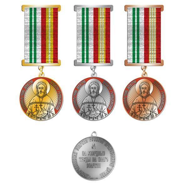 медаль священномученика Димитрия пресвитера Геленджикского, трех степеней.