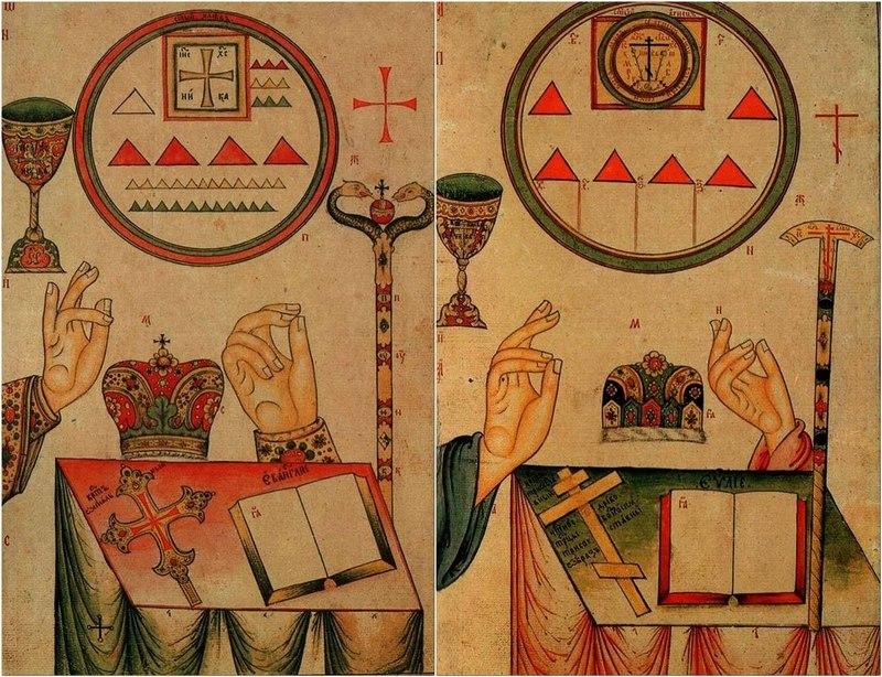 Наглядное изображение «новин», привнесённых патриархом Никоном, старообрядческий лубок.