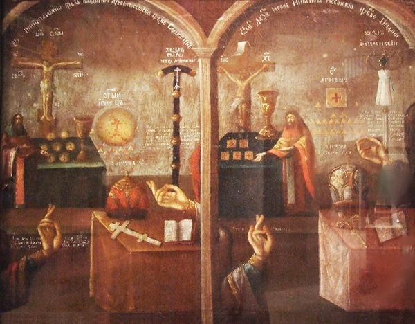 «Спор о вере», неизвестный художник XVIII века