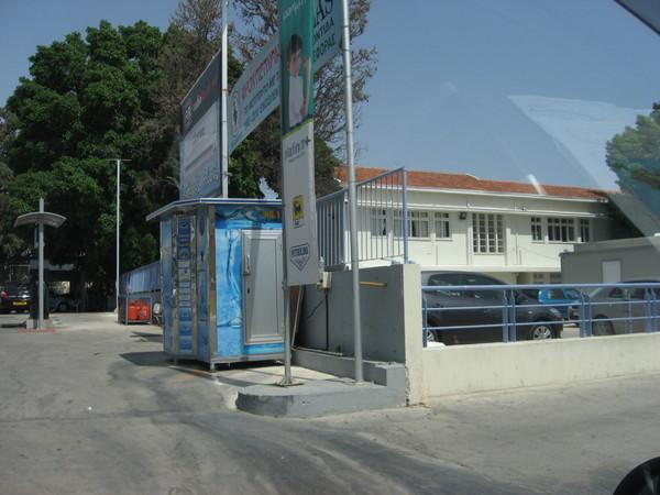 Ларнака. Автомат по продаже питьевой воды