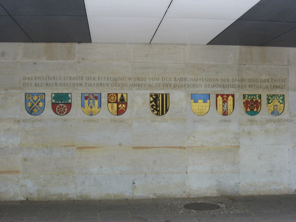 Что-то про освобождение и содружество городов в честь 30-летия ГДР