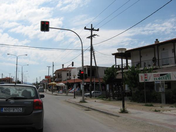 Населенный пункт Никити