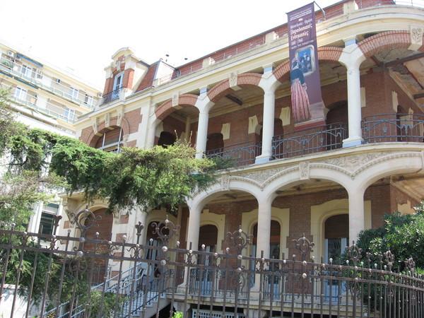 Департамент культуры города Салоники