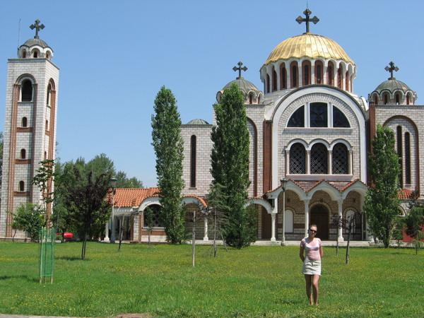 Храм Кирилла и Мифодия