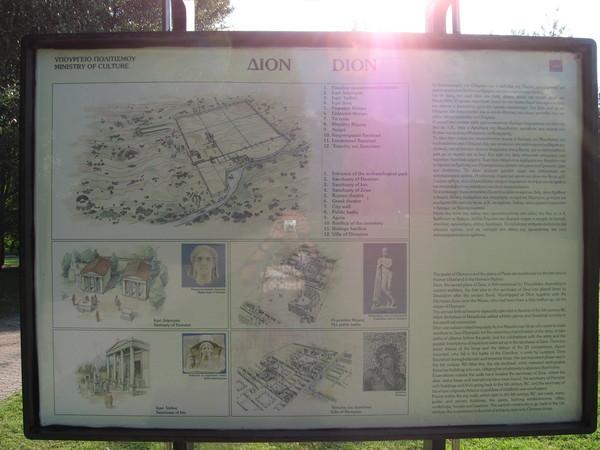 Дион стоял у подножья Олимпа и его святилища часто посещались македонскими царями
