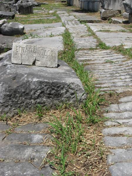 """/""""/Виа Эгнатия/""""/ - главная дорога Римской империи, путь из Константинополя в Рим"""