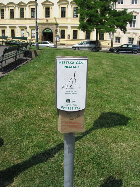 Бесплатные пакетики для собачьих <del>какашек</del> отходов