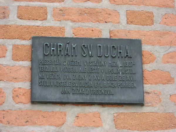 ... и памятной доской о том, что здесь временно был захоронен полководец гуситов и национальный чешский герой Ян Жижка