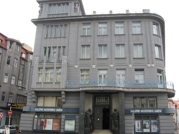 Галерея Современного Искусства (бывший Банковский Институт) в стиле модерн