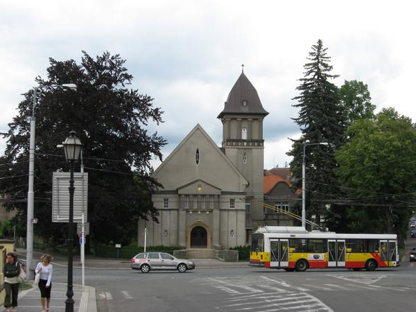 Региональный суд