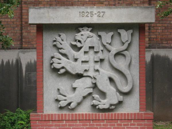 Герб Чехословацкой Республики 20-х годов XX века