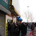 Посмотреть альбом «3-8 января 2010 г. Турция. Стамбул. Старый город»