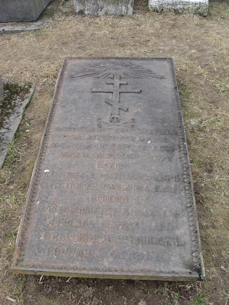 ...на надгробиях которого встречаются масонские символы...